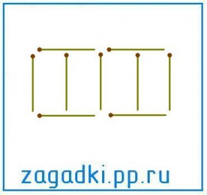 3 квадрата