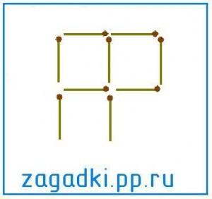 загадка 3 квадрата