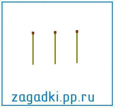 3-spichki