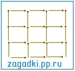 ostavit-3-kvadrata