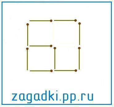 2-kvadrata-otvet
