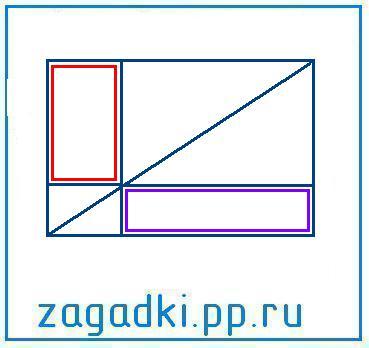pryamougolnik