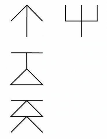 4 необычных знака