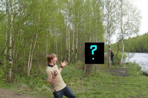 Что ловит Парень?