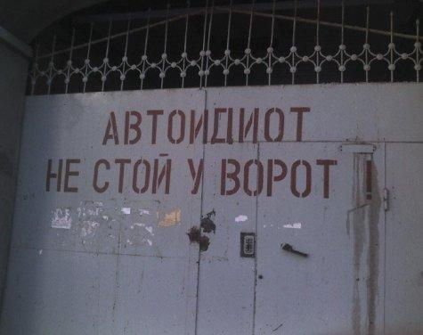 Что в начале надписи?