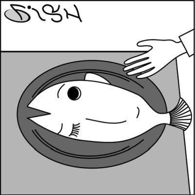 Рыба. А еще кто?